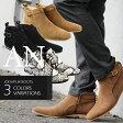 ショートブーツ メンズ ジョッパーブーツ アンクルブーツ AN by LUCIUS アン バイ ルシウス カジュアルシューズ ブーツ ストラップブーツ ジーンズに 紳士靴 靴 メンズ 2017春夏
