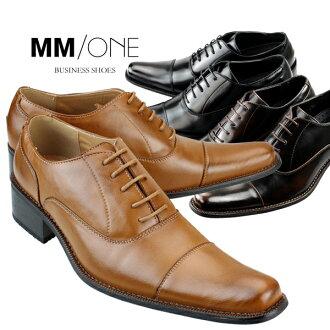 Strait chip business shoes (27703 / dark brown)