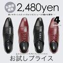 ビジネスシューズ メンズ お試し MM/ONE エムエムワン...