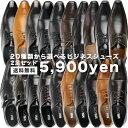 ビジネスシューズ メンズ 2足セット MM/ONE エムエムワン 革靴 皮靴 紳士靴 男性の 結婚式 ...