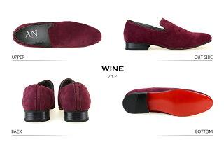 オペラシューズメンズスリッポンローファーANbyLUCIUSアンバイルシウスAPT306-2-Sカジュアルシューズ黒ブラック青ブルー赤ワイングレーフェイクレザー合成皮革合成革靴プレーントゥドレスシューズスエードスウェード紳士靴靴メンズ2017春夏