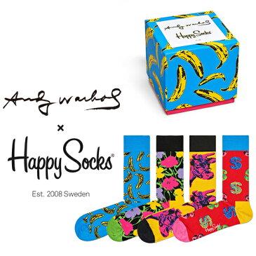 ハッピーソックス 靴下 Happy Socks Andy Warhol アンディ ウォーホル アーティスト コラボ ギフトボックス 4足セット メンズ レディース ブランド ソックス おしゃれ カジュアル 青 パープル イエロー レッド 赤 プレゼント 誕生日 カラフル 初売り 2019 冬 春 新春
