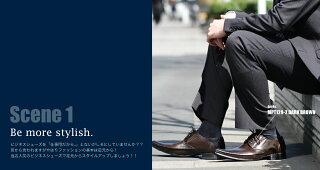 ビジネスシューズ【5,900円!ビジネスシューズ2足セット】選べる!ビジネスシューズ2足セット(v-set)【メンズ/紳士靴/ロングノーズ】