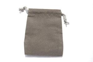 ベルベット調ミニきんちゃく袋グレー縦9cm横6.5cm(ジュエリー保存用ミニ巾着袋ベロア風キンチャク袋9cm×7cm)