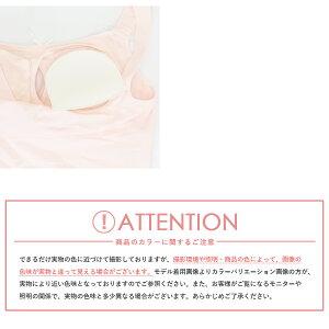 ナイトブラ/3点セット/寝ながら育乳習慣おやすみブラキャミ+フレアパンツ+ショーツ3colorブラック/オフホワイト/ピンク【tu-hacci】