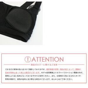 ナイトブラ/レースデザインナイトブラ&ショーツSET2colorブラック/パープル【tu-hacci】