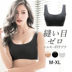 メッシュ素材ノンワイヤーブラ3colorブラック/ホワイト/ベージュ【tu-hacci】