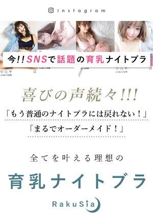 https://image.rakuten.co.jp/tu-hacci/cabinet/2/12/8811_01a.jpg