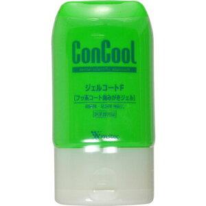 ウエルテック コンクール ジェルコート 歯磨き粉