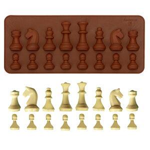 チェス抜き型/DIY/アクセサリー/デコレーション/シリコンモールド/製菓、製氷器、シュガークラフト、チョコレート、レジン型、アクセサリーパーツ、ボードゲーム・チェッカー、コマ、駒、ミープル作り等に。