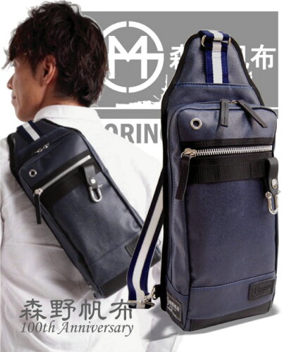 """SF-0198「森野帆布」×「SIGNALFLAG」 """"NAVY SERIES""""ボディバッグ 日本製 MADE IN JA..."""