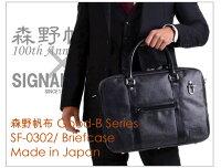 【送料無料】「森野帆布」×「SIGNALFLAG」Good-BSeriesSF-0302/Briefcaseブリーフケース日本製MADEINJAPAN帆布キャンバス防水iPad送料込みギフトプレゼント軽量