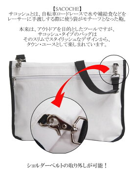 【送料無料】 SF-0503「森野帆布」サコッシュL 日本製 MADE IN JAPAN 帆布 キャンバス 防水 iPad ギフト プレゼント 軽量 メンズ 男性【コンビニ受取対応商品】
