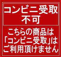 【送料無料】★「森野帆布」×「SIGNALFLAG」BACKPACK-MSF-0151/大容量バックパックMサイズリュックディパック日本製MADEINJAPAN帆布キャンバスiPad防水送料込みギフトプレゼント軽量P08Apr16
