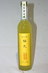 柚丸(ゆずまる)