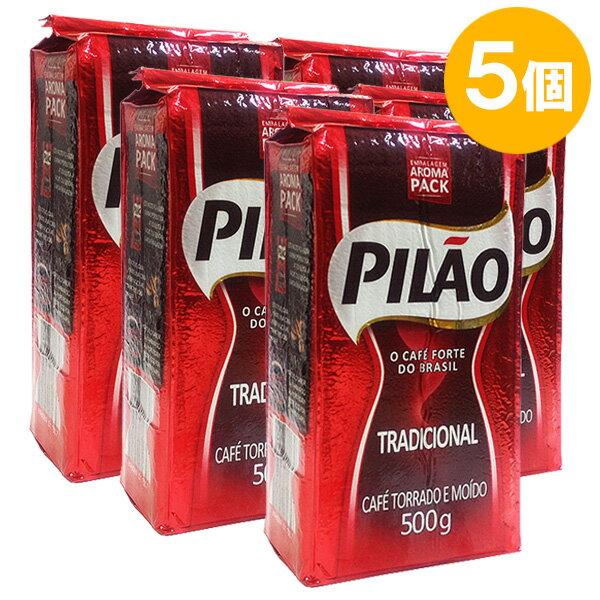 コーヒー, コーヒー豆 5 CAFE PILAO 500g5
