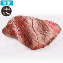 【冷凍】国産 牛ハツ 1.3kg〜1.7kg 牛肉 ハツ(心臓) ホルモン