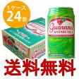 ガラナアンタルチカ(炭酸飲料)350ml×1ケース(24缶入り) アンタルチカ ガラナ【あす楽】【送料無料】