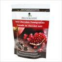 天然ザクロの濃縮果汁粒を高品質ダークチョコレートでコーティングしましたブルックサイド ダ...