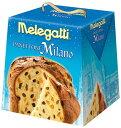 【20%OFF】パネトーネはクリスマス特有の菓子パンケーキの一つです【20%OFF】パネトーネ ミラノ...