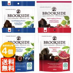 【送料無料・4袋セット】ブルックサイドダークチョコレート 235g×4袋 (3種より選択)