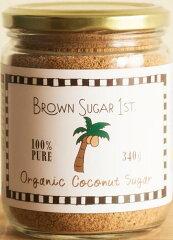 BROWN SUGAR 1ST社の安心の有機JAS認証のココナッツ砂糖。品質の良さはもちろん、美味しさにも...