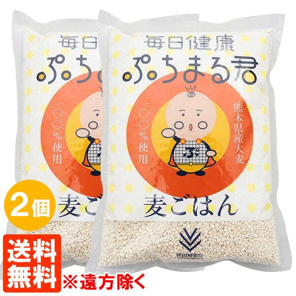 米・雑穀, 麦 2 1kg2