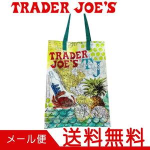 セレブ御用達のおしゃれな高級オーガニックスーパーのエコバックです!TRADER JOE'S(トレーダ...