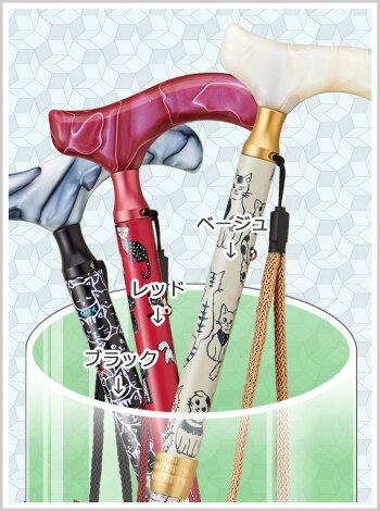 杖折りたたみ軽量送料無料アルミ製愛杖プリティキャッツ【色柄:全3色猫柄●スリムネック仕様【杖ステッキつえ折り畳み折畳折りたたみ式折り畳み式可愛いかわいい杖おしゃれかわいい杖可愛い杖折りたたみ杖女性用】