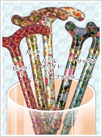 杖ステッキ折りたたみアルミ製全体にお花柄♪(柄花柄(土屋産業チェリーマウンテン総花柄【送料無料】つえstick折り畳み折りたたみ式折り畳み式