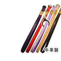 杖ステッキ杖ひもストラップ牛革製ステッキ用ストラップ(全5色(土屋産業チェリーマウンテン