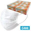 三層不織布マスク50枚入り×6箱、ふつうサイズ