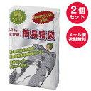 【送料無料】 [2個セット] レスキュー簡易寝袋 23000...