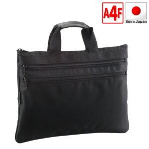 トートバッグ ブリーフケース メンズ B4 ビジネスバッグ ビジネスバック 手提げかばん 薄マチ 薄型 日本製 豊岡製鞄 #26288[tr]