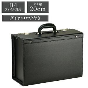 Pilot Case Width 46 cm [Attach Case Width 46 cm Inner Dimension 40 cm Pilot Case Flight Case Business Bag Large Capacity Dial Lock Machi 20 cm Men's B4 File A4 Men's JCHAMILTON Durable Lightweight Dial Type] [tr]