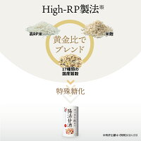 HIGH−RP製法
