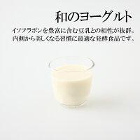 【和のヨーグルト】こうじや里村お米と米麹でつくったあまざけ1000ml×6本セット【送料無料】【同梱不可】
