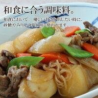和食に合う調味料。