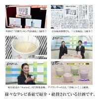 テレビ東京WBSでも一位商品として紹介。