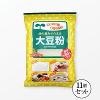 【送料無料】大豆粉(SOYPOWDER)200g×11袋