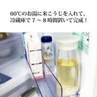 60℃のお湯に米こうじを入れて、冷蔵庫で7〜8時間置いて完成!
