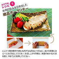 おすすめレシピ1