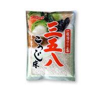 米麹を使った無添加漬け床三五八600g