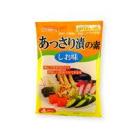 あっさり漬の素しお味40g(野菜300〜400g×4袋)