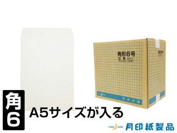 角6封筒 白菊100g 枠なし 500枚