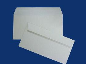 中身が透けない封筒プラテクト洋封筒YS0号