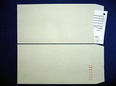 ◎中身が見えないグレー長3封筒◎100枚販売◎1枚当たり6.00円長3封筒 プラテクトグレー80g L貼 ...
