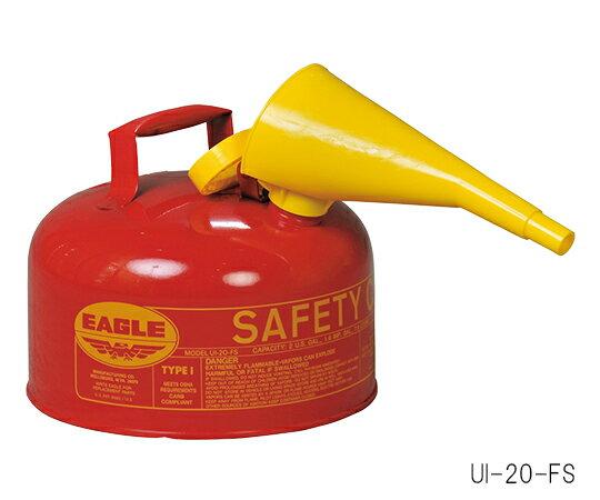 ★ポイント最大7倍★【全国配送可】-安全缶 EAGLE 20L 型番UI-20-FS  JAN4582110976889 aso3-6343-02 -【研究用機器】
