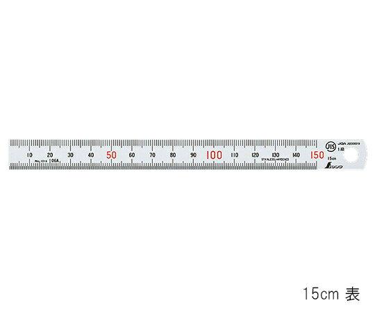 ★ポイント最大7倍★【全国配送可】-直尺 2m シンワ測定 型番2m(ステン赤数字入 JIS)  JAN4960910140608 aso3-7359-06 -【研究用機器】