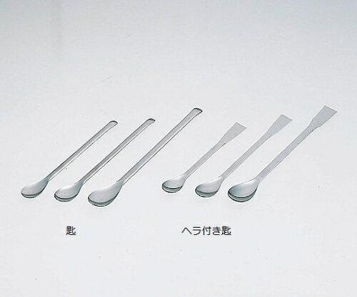★ポイント最大7倍★-スプーン(ステンレス製) 500mm アズワン 型番 JAN4580110...